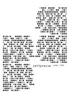 200901_Rhythmus_Inhalt